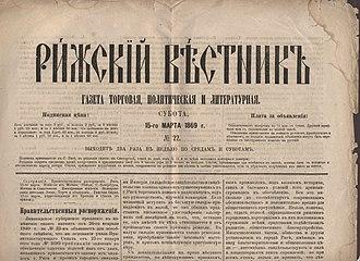 Russians in Latvia - Рижский Вестник (Riga Herald) issue no. 22 of March 15, 1869