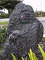 Robert D. McGuire memorial 01.jpg