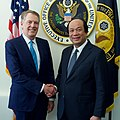 Robert Lighthizer and Mai Tien Dung at USTR.jpg