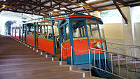 Rokko cablecar02 2816.jpg