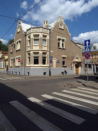 Roman Klein - Nekrasov House, 20 Khlebny Lane