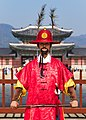 Royal Guard at Gwanghwamun Gate, Gyeongbokgung, Seoul.jpg