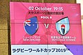 Rugby World Cup 2019-24.jpg