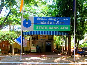 College of Engineering, Guindy - ATM at CEG