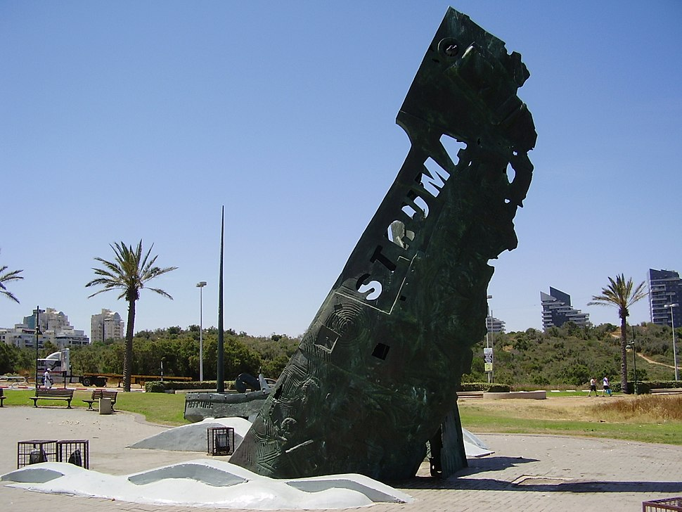 STRUMA monument in Ashdod
