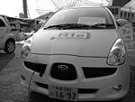 SUBARU R1e (2500449920).jpg