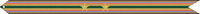 A multicolored streamer with (from outer to inner) black, yellow, blue, white, red, yellow, and green horizontal stripes, with a grey horizontal stripe and two bronze stars in the center