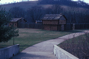 Sycamore Shoals State Historic Area - Image: SYCAMORE SHOALS (STATE HISTORIC PARK)