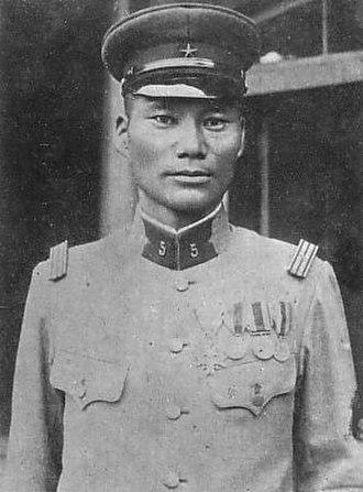 Saburō Aizawa - Image: Saburo Aizawa