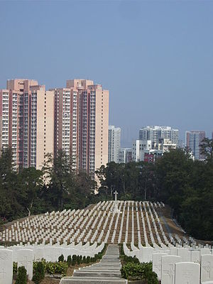 Battle of Hong Kong - Sai Wan War Cemetery