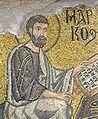 Saint Mark (Nea Moni).jpg