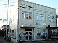 Sakuragawa City Shokokai Makabe.jpg