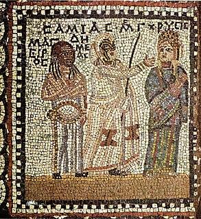 <i>Samia</i> (play) ancient Greek comedy by Menander