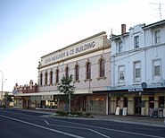 SampleofarchitectureTemora