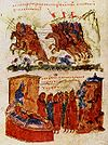 The Byzantines defeat the Bulgarians (top). Emperor Samuel dying at the sight of his blinded soldiers (bottom).