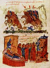 Battle of Kleidion: The Byzantines under Emperor Basil II defeat the Bulgarians (above).  Tsar Samuel dies in front of his blinded soldiers (below), Manasses Chronicle