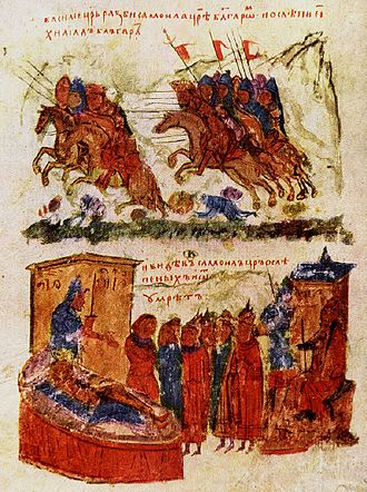 Battle of Kleidion - The Byzantines defeat the Bulgarians (top). Emperor Samuel dying at the sight of his blinded soldiers (bottom). Manasses Chronicle