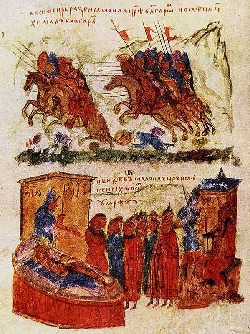 Above: The Byzantines defeat Samuel at Kleidion, below: the death of Samuel, Manasses Chronicle SamuilsDeathBGhistory.jpg