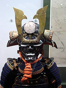 Samurai uniform.jpg