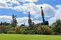 Santa Catarina Park - Funchal 03.jpg