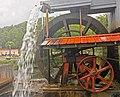 Saunooke mill Cherokee, North Carolina IMG 1134.jpg