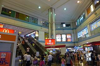 Sceneway Plaza Shopping centre in Lam Tin, Hong Kong