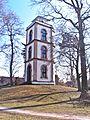 Schlossturm Limburgerhof 1.JPG