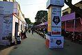 Science & Technology Fair 2012 - Urquhart Square - Kolkata 2012-01-23 8683.JPG