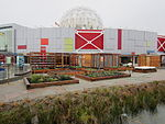Science World, Vancouver, BC (2012) - 3.JPG