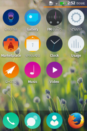 Home screen - Screenshot of Firefox OS home screen with a dock on the bottom edge