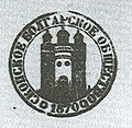 Seal-to-Skopie.jpg