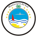 Seal of Sal, Cape Verde.png
