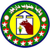 Official seal of South Darfur State
