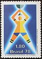Selo da Copa de 1978 Jogador erguendo a taça.jpg