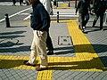 Senalizaciones en la acera para invidentes Yokohama-Japon30.jpg