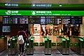 Sendai Station Shinkansen ticket barriers 2016-10-10 (30597722951).jpg