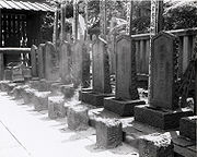 Incense burns at the burial graves of the 47 Ronin at Sengakuji.
