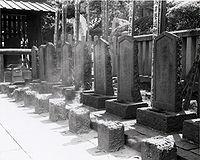 могила 47 ронинов