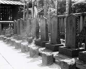 Rōnin - Graves of the forty-seven Rōnin at Sengaku-ji