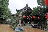 五十八番 仙遊寺