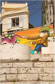 ポルトガル、セジンブラのストリートアート