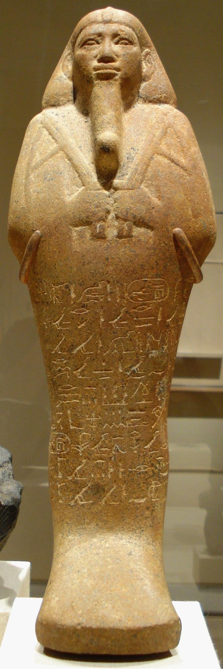 Shabti of King Taharqa