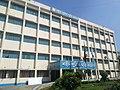 Shaheed Police Smrity College Academic Building 2.jpg