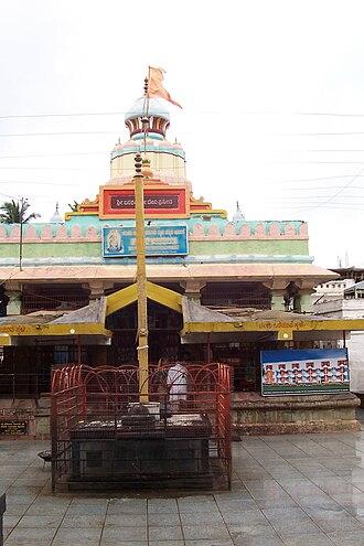 Banashankari Amma Temple - Image: Shakambari temple near Badami