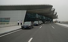 Shantou Airport - Departures Outside.jpg