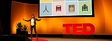 ShaoLan speaks at TED 2013.jpg