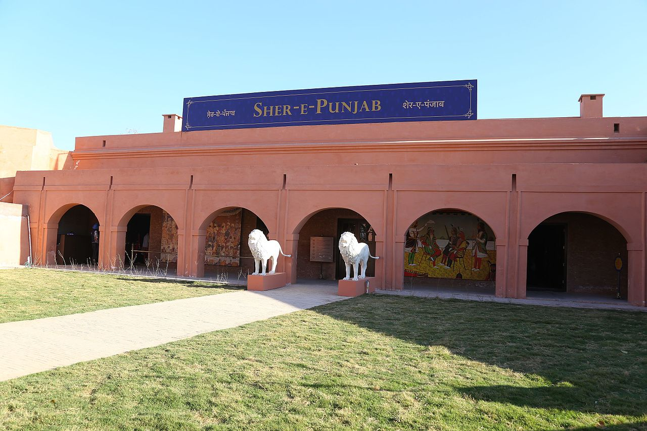 Sher E Punjab Restaurant Downers Grove Il