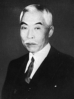 Japanese businessman and politician