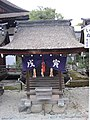 Shimogamo-Jingya National Treasure World heritage Kyoto 国宝・世界遺産 下鴨神社 京都38.JPG