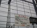 Shinkansen railway siding to Oi Rail Yard 13.jpg